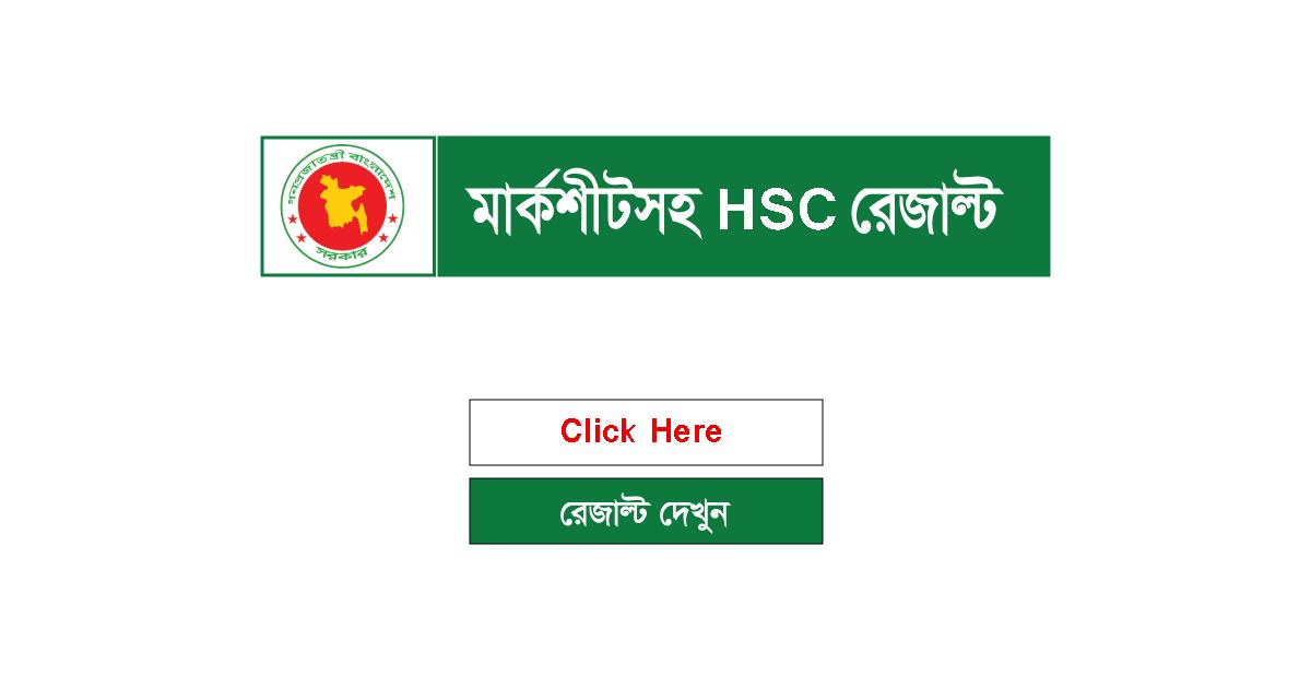 hsc result 2020
